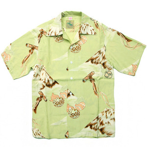 "Kona Bay Hawaii Mt. Fuji Hawaiian Shirts ""Green"""