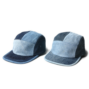 MEME Used Levi's Denim Remake Zet-Cap (2. Ver)